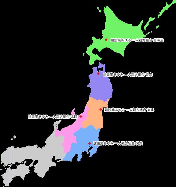 札幌市国民健康保険料シミュレーション